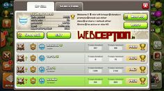 play clash of clans !!!