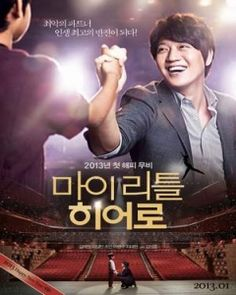 My Little Hero (Movie) Released: 2013 Rating: 9.44 Genre: Drama, Musical, Romance ft. Lee Kwang Soo  Tear Jerker apparently