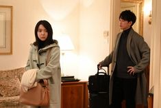 Suspicious Partner, Takeru Sato, Park Bo Young, Video Clip, Drama, In This Moment, Actors, Celebrities, Movies
