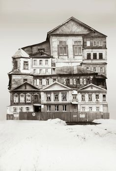The Spirit of Cities Captured in Collage,Russia. Image Courtesy of Anastasia Savinova