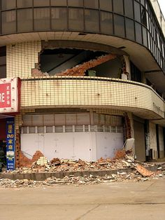File:Sichuanearthquake Jiangyou pic10.jpg