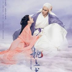 Three Lives, Three Worlds, The Pillow Book Gao Wei Guang as Dong Hua Dijun, and Dilmurat Dilraba as Feng Jiu. Live Action, Eternal Love Drama, What Love Means, Web Drama, Love Dream, Peach Blossoms, New Poster, Film Poster, Best Love Quotes