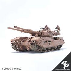 UCHG #6 1/35 M61A5 Main Battle Tank