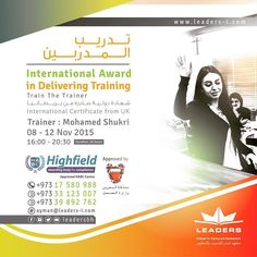 The best trainer ever i can do TOT with you every month and learn new things  @leadersbh @mohamed.shukri
