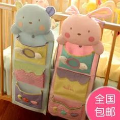 Cartoon baby cloth storage ofhead bag multi layer diaper bag baby bedding-inBedding Sets from Home & Garden on Quilt Baby, Baby Bedding, Bedding Sets, Baby Crafts, Diy And Crafts, Baby Clothes Storage, Clothing Storage, Diy Bebe, Patchwork Baby