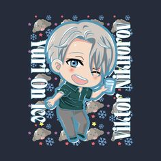 Check out this awesome 'Chibi+Viktor' design on @TeePublic!