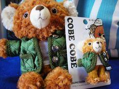 COBE COBE - アイアイの森