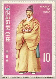 Korea Stamp - Korea's National Costume