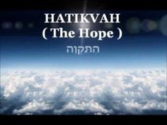 HATIKVAH with English and Hebrew lyrics.  The national anthem of Israel.  The romantic anthem's theme reflects the nearly 2000-year-old hope of the Jewish people to return to the Land of Israel—their ancient homeland—and to restore it and reclaim it as a sovereign nation.