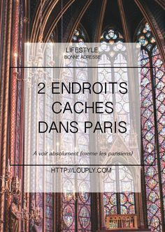 Places to see in Paris what to do in Paris unusual and hidden places in Paris Hidden Places, Places To See, Packing Tips For Travel, Travel Guide, Packing Hacks, Travel Ideas, Zanzibar Beaches, Paris Tips, Viewing Wildlife