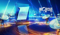 CBN 第一財經 2013 CHANNEL REBRAND - IDENT on Behance