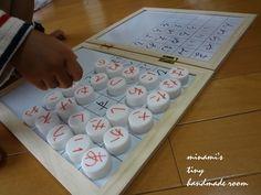 手作りおもちゃと自分服 : minamiな日記
