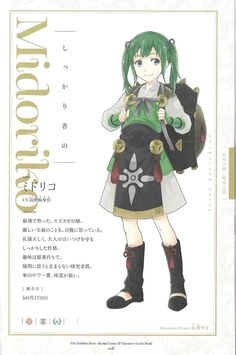 Artworks (4 Koma) - Midori - Fire Emblem Wars Of Dragons