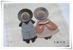 [转载]苏姑娘壁饰(1)——苏和比利