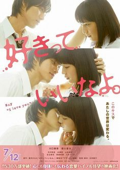 """Say """"I Love You"""" is a live-action 2014 Japanese movie directed by Asako Hyuga and based on a manga by Kanae Hazuki."""
