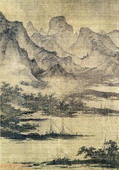 Shen Zhou   Shen Zhou, Poet on a Mountaintop, c, 1500, Ming Dynasty