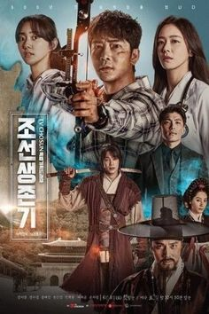 Watch Joseon Survival Episode 10 English Subbed Full HD Online for Free Kyung Soo Jin, Jae Yoon, New Korean Drama, Free Tv Channels, Survival, Drama Tv Series, My Ghost, Delivery Man, Drama Korea
