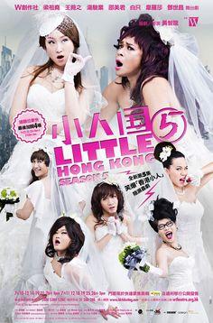 Poster at MTR / 小人國5 / W創作社 / #littlehk #wtheatre #drama