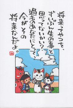 良かないですね。   ヤポンスキー こばやし画伯オフィシャルブログ「ヤポンスキーこばやし画伯のお絵描き日記」Powered by Ameba