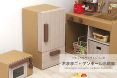 Wow.  Kitchen set from cardboard.