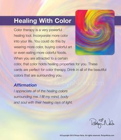 Healing with Color by Robyn Nola #colortherapy