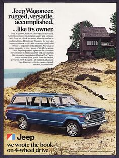 Not sure the year on this add... Could be early 70s.  But it's close and the right color combo.