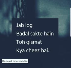 Wo b jror bdlegi Inspirational Quotes About Success, Islamic Inspirational Quotes, Meaningful Quotes, Hug Quotes, Attitude Quotes, Life Quotes, Qoutes, Urdu Quotes, Famous Quotes