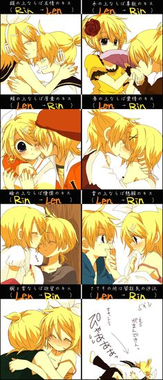 Rin and Len's various relationships