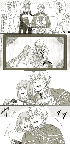 Gilgamesh And Enkidu, Gilgamesh Fate, Fate Stay Night Anime, Fate Servants, Fate Anime Series, Samurai Art, Fate Zero, Animes Wallpapers, Character