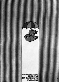 Vintage Bird with Umbrella poster