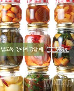 안녕하세요. 요리연구가 김외순입니다. 요즘 장아찌 많이 담그기도 하고 드시기도 하지요? 오늘 포스팅은 ... Korean Dishes, Korean Food, K Food, Good Food, Asian Recipes, Healthy Recipes, Survival Food, Light Recipes, Food Plating