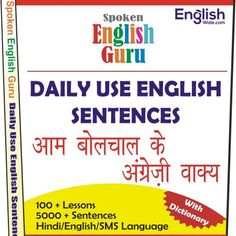 All English Charts - Spoken English Guru Tense Chart, Active Passive Voice Charts English Verbs, English Sentences, Learn English Grammar, Learn English Words, English Vocabulary, English Learning Course, English Language Learning, English Course