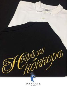 Μπλουζάκι Polo B&C 100% cotton pique κοντομάνικο με κέντημα στην πλάτη το logo της επιχείρησης