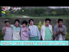 """Music video for the song """"Hello I Love You"""" by Chicser from their self-titled album under Viva Records. Sung and performed by Chicser members Ranz, Oliver, U. Hello My Love, I Love You, Music Videos, Singing, Album, Songs, Website, Princess, Concert"""