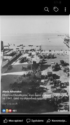 Thessaloniki, Old City, Macedonia, Greece, History, Movie Posters, Decor, Greece Country, Historia