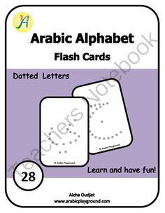 wordsearch arabic grammar worksheets pinterest. Black Bedroom Furniture Sets. Home Design Ideas