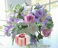 giortazo.gr: Χρόνια Πολλά  ..giortazo.gr Natural Remedies, Floral Wreath, Wreaths, Nature, Decor, Floral Crown, Naturaleza, Decoration, Door Wreaths
