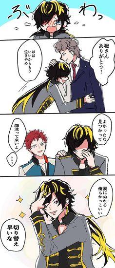 くんとさん (@kuntosan5551) さんの漫画   176作目   ツイコミ(仮)