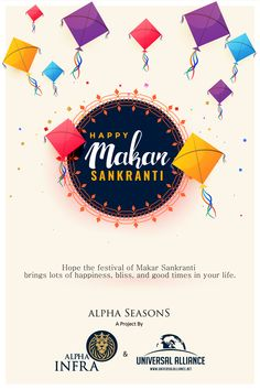 May the beauty of this festival fill your home with happiness and positivity. Graphic Design Flyer, Creative Poster Design, Ads Creative, Creative Posters, Flyer Design, Makar Sankranti Greetings, Happy Makar Sankranti, Navratri Wishes, Happy Lohri