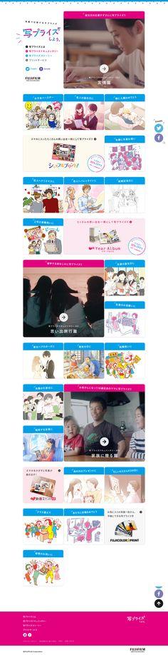 shaprise.jp - FUJIFILM