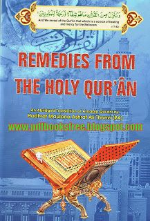 Remedies From The Holy Quran By Maulana Ashraf Ali Thanvi - Free Pdf Books Quran In English, Quran Pdf, Learn Quran, Islamic Dua, Free Pdf Books, Holy Quran, Holi, Literature, How To Memorize Things
