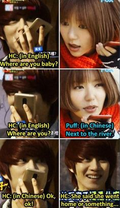 PuffHee are a super cute & charming couple. It seems Heechul is bold! He calls Puff baby in his greeting, they never met or spoke before! Poor Puff..Heechul also seems to love skinship with her too. Great tv! A cherry wolf! I'd be thrilled wouldn't hesitate to trade places with her. Of course then the show couldn't be aired due to the NC-17 rating. Naturally Puff finds Heechul's advances too much to soon. She's like It's a fake marriage remember, we don't really know one another so S.I.T…