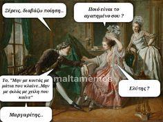 Ποιηση.. Funny Greek Quotes, Funny Quotes, Funny Memes, Jokes, Ancient Memes, Just For Laughs, Best Quotes, Funny Pictures, Humor
