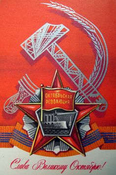Great October Socialist Revolution