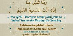 Memorize Rabbana Dua 1 - {Qur'an 2:127} | The Ideal Muslimah