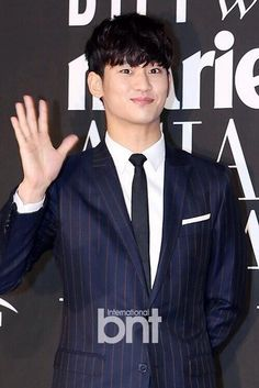 awesome Kim Soo Hyun - Marie Claire Asia Star Awards (04.10.2014)