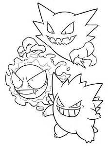 Pokemon Haunter Coloring Page Sketch Template