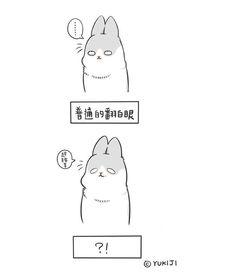 截稿後被退稿的心情 抱歉無法用貼圖形容  #ㄇㄚˊ幾#翻白眼 by machiko324