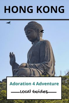 Adoration 4 adventure's local guide for visitor's to Hong Kong. Including top places to eat, drink, stay and how to get around on a budget.