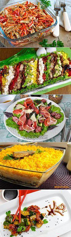 Cтраница 15 Салаты на Webspoon.ru
